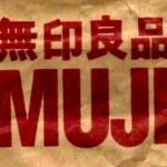 I'm a Muji lover