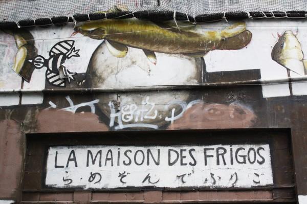 Les-frigos-paris-16