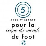 mondial-foot-HP