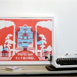 spirited-away-gilbi-poster