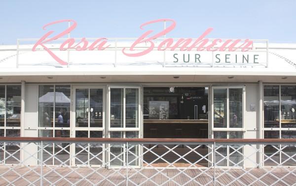 Rosa-sur-seine-1